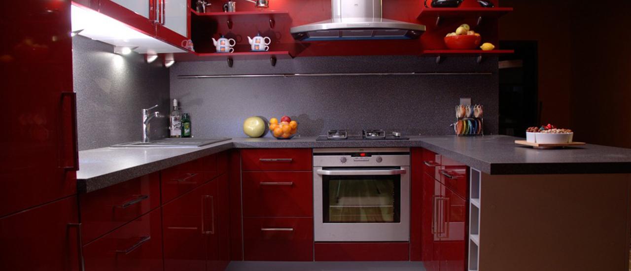 Cristal maga cocinas integrales for Catalogo cocinas integrales